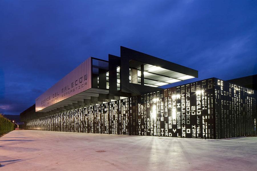 MMIT en Arquitectura Viva